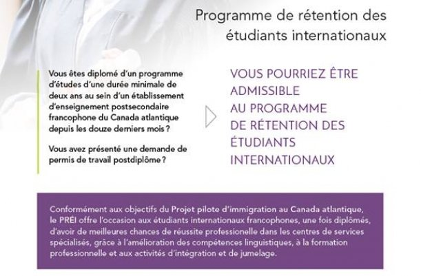 International Student Retention Program (ISRP)